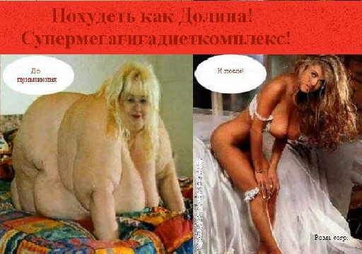 истории похудевших женщин на правильном питании